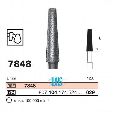 burs dental diamond tall 44