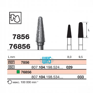 burs dental diamond tall 45