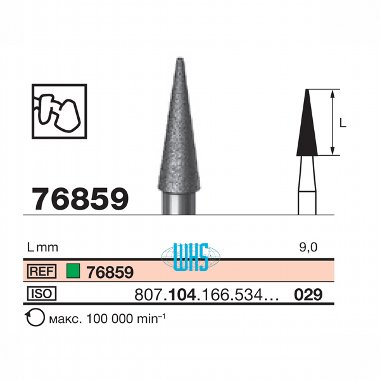 burs dental diamond tall 46